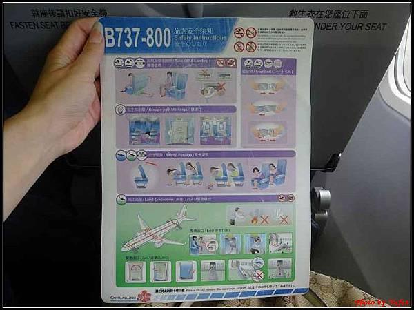 南九州Day1-1啟程015.jpg