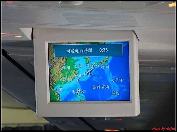 南九州Day1-1啟程026.jpg