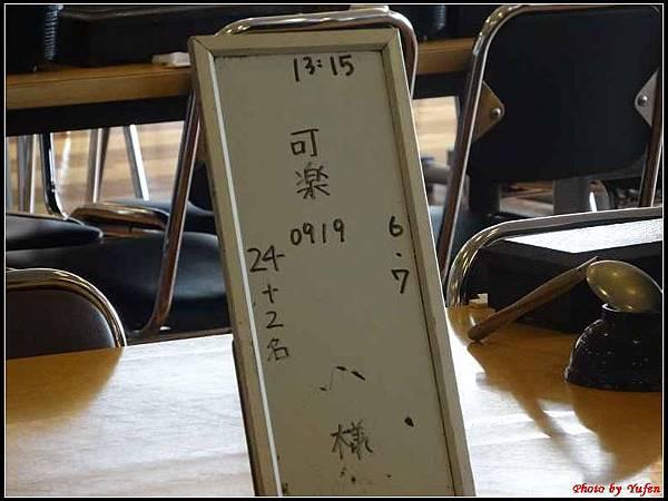 南九州Day1-2-仙巖園午餐006.jpg