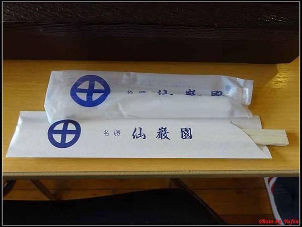 南九州Day1-2-仙巖園午餐010.jpg