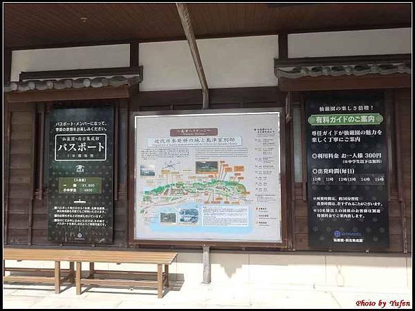 南九州Day1-3-仙巖園001.jpg