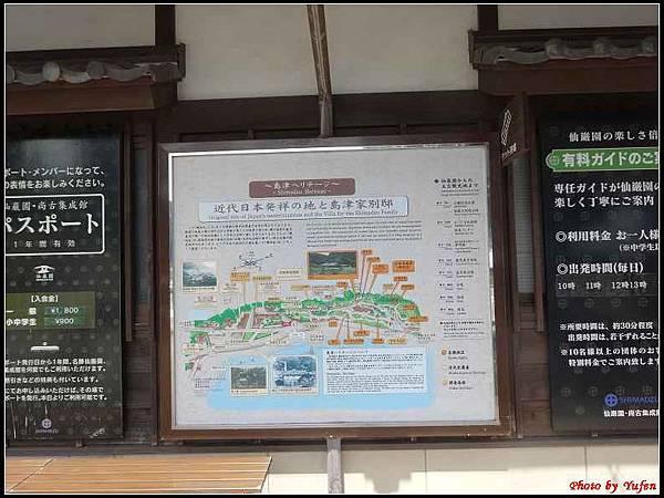 南九州Day1-3-仙巖園002.jpg