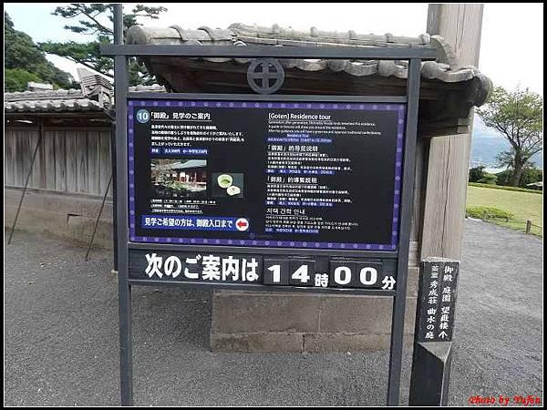 南九州Day1-3-仙巖園026.jpg