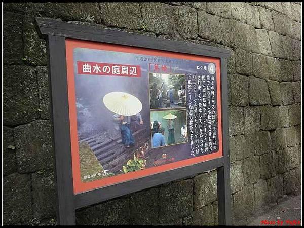 南九州Day1-3-仙巖園057.jpg