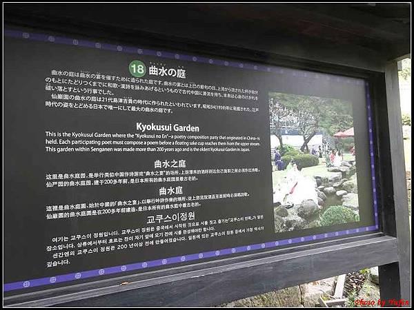 南九州Day1-3-仙巖園062.jpg