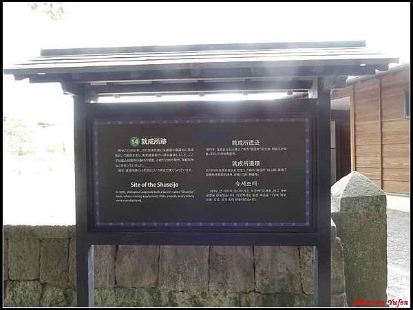 南九州Day1-3-仙巖園066.jpg