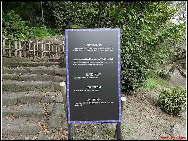 南九州Day1-3-仙巖園074.jpg