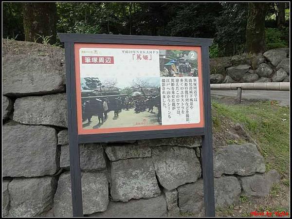 南九州Day1-3-仙巖園089.jpg