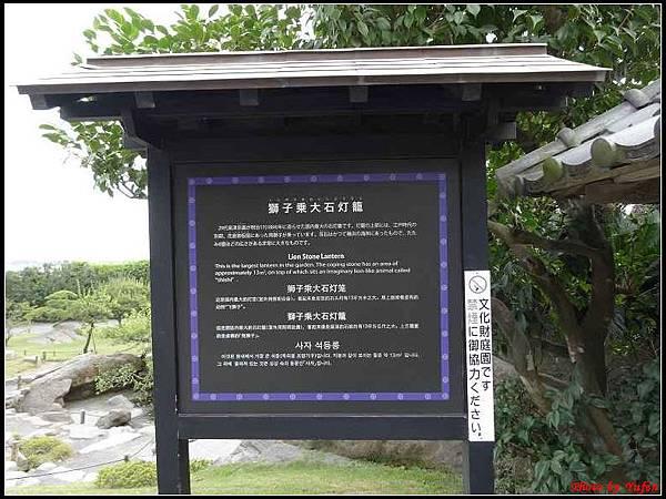 南九州Day1-3-仙巖園099.jpg