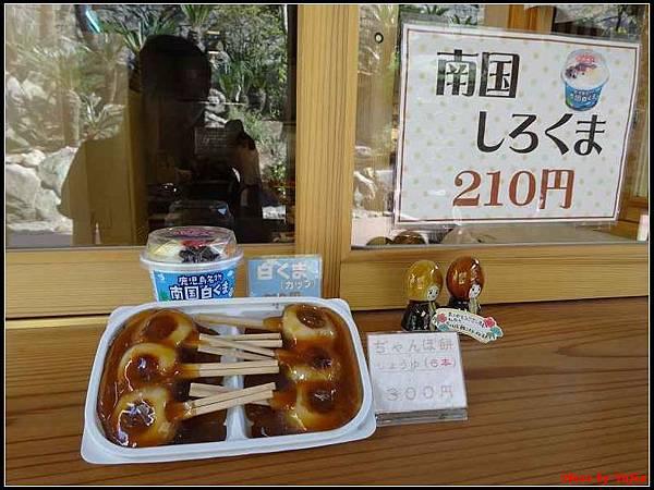南九州Day1-3-仙巖園120.jpg