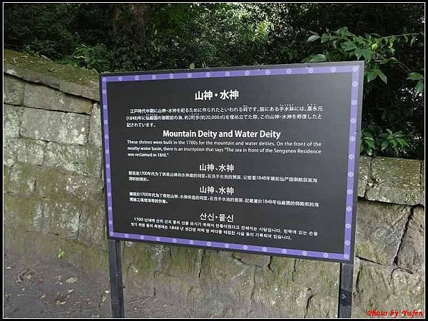 南九州Day1-3-仙巖園143.jpg