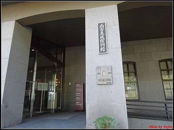 南九州Day1-3-仙巖園164.jpg