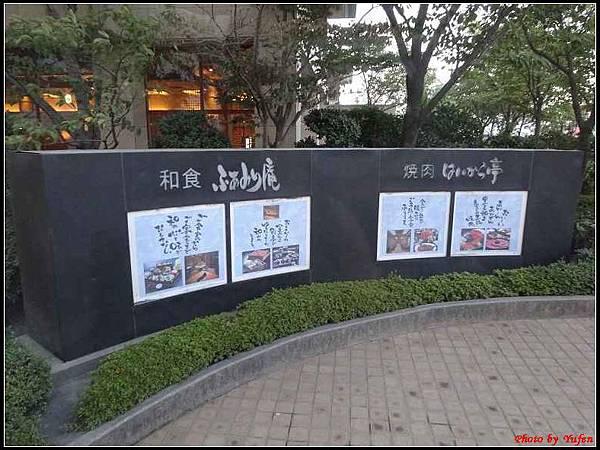 南九州Day1-5-晚餐001.jpg