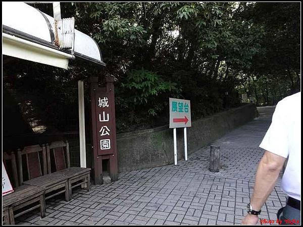南九州Day2-2-城山公園001.jpg