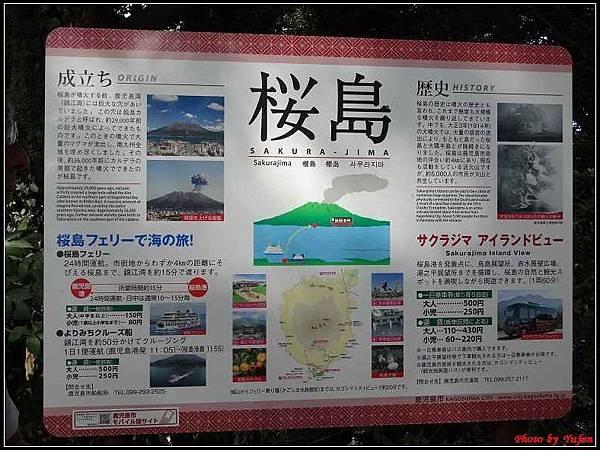 南九州Day2-2-城山公園005.jpg