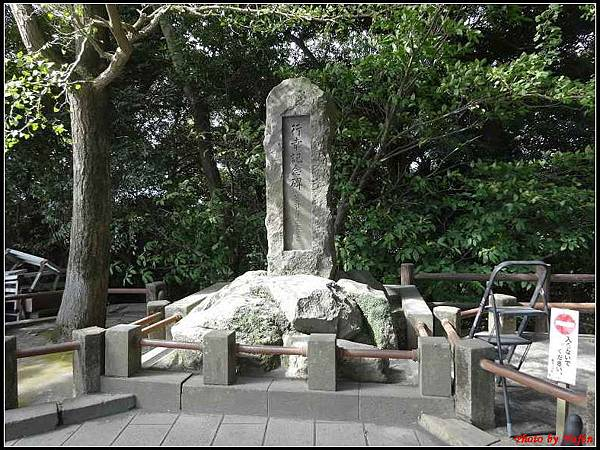 南九州Day2-2-城山公園012.jpg