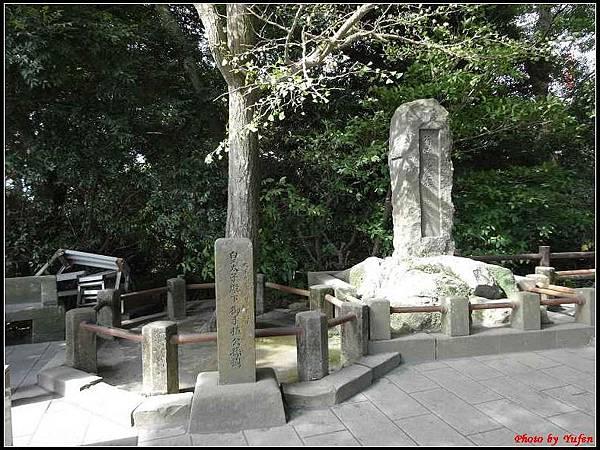 南九州Day2-2-城山公園013.jpg