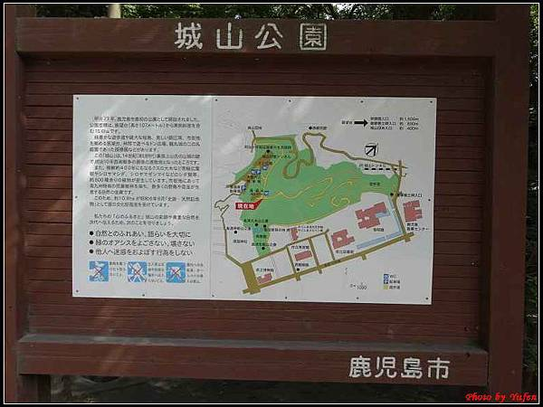 南九州Day2-2-城山公園019.jpg