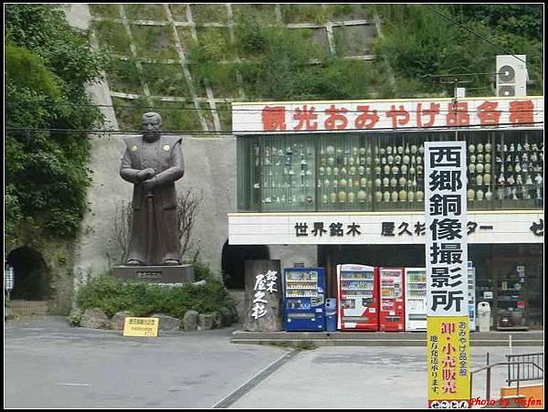 南九州Day2-2-城山公園027.jpg