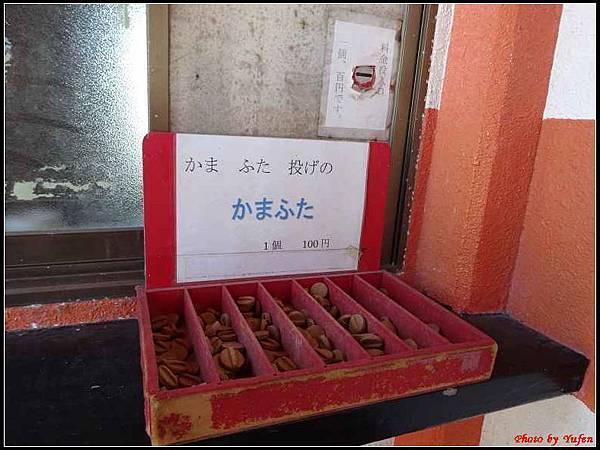 南九州Day2-3-斧蓋神社020.jpg