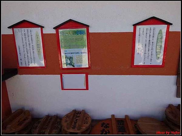 南九州Day2-3-斧蓋神社021.jpg