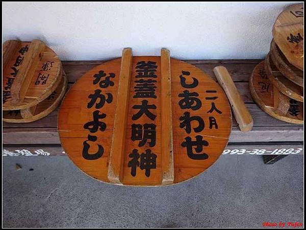 南九州Day2-3-斧蓋神社022.jpg
