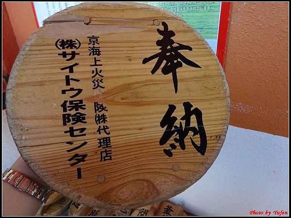 南九州Day2-3-斧蓋神社023.jpg