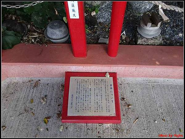 南九州Day2-3-斧蓋神社033.jpg
