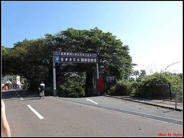 南九州Day2-6-長崎鼻燈塔002.jpg
