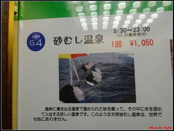 南九州Day2-7-指宿岩崎035.jpg
