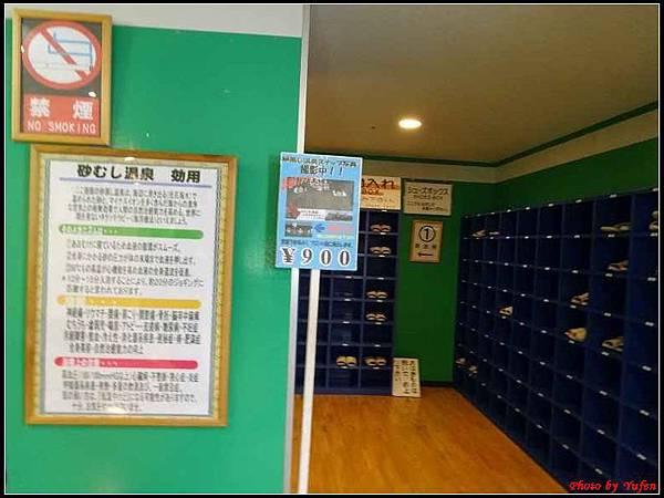南九州Day2-7-指宿岩崎044.jpg