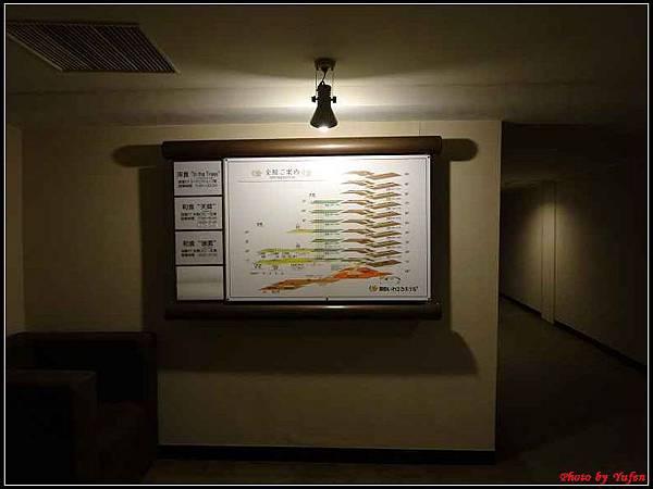 南九州Day3-9-晚餐002.jpg