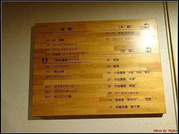 南九州Day3-9-晚餐004.jpg