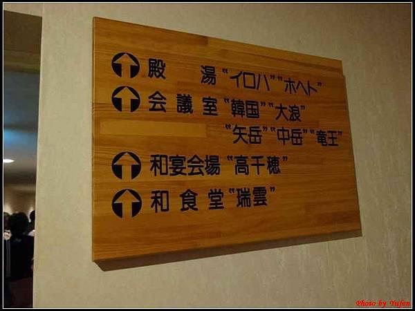 南九州Day3-9-晚餐005.jpg