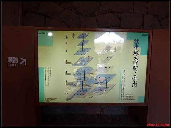 南九州Day4-2-熊本城017.jpg
