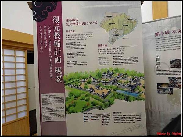 南九州Day4-2-熊本城103.jpg