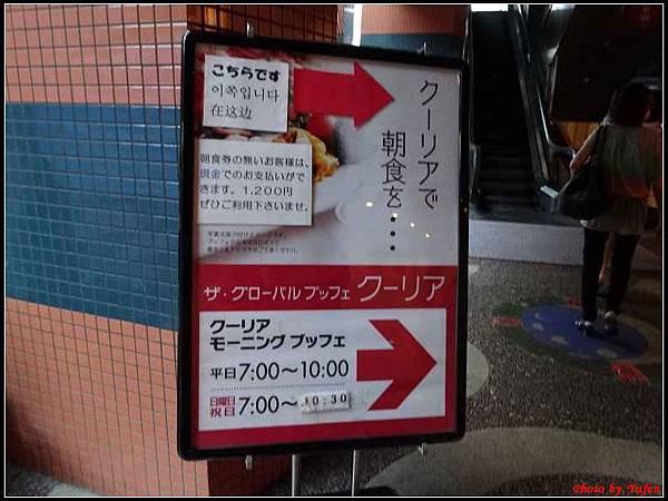 南九州Day5-1早餐001.jpg