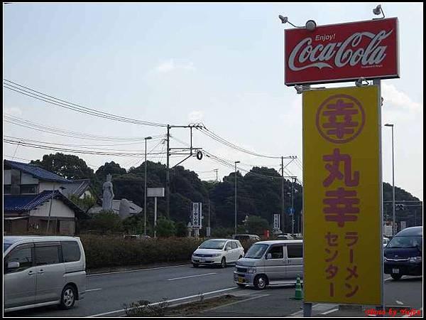 南九州Day5-5拉麵午餐002.jpg