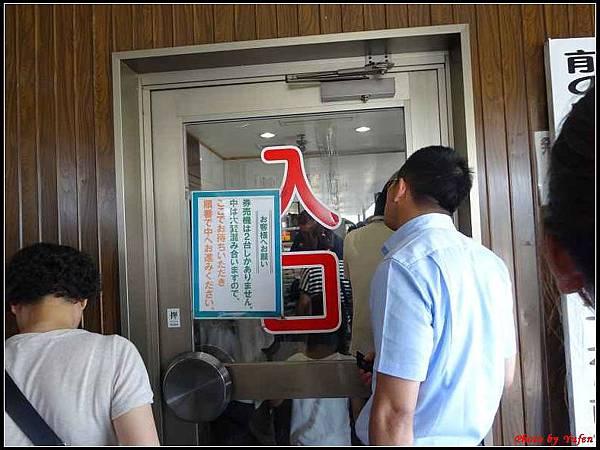 南九州Day5-5拉麵午餐006.jpg