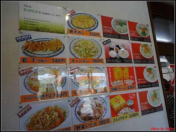 南九州Day5-5拉麵午餐008.jpg