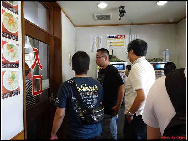 南九州Day5-5拉麵午餐009.jpg