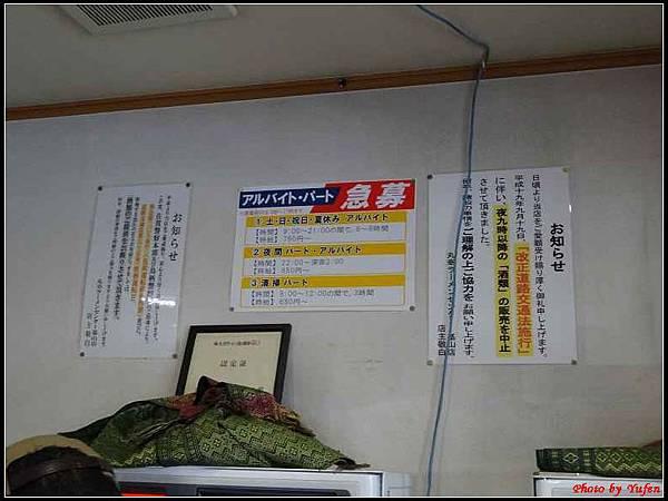 南九州Day5-5拉麵午餐011.jpg