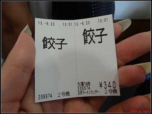 南九州Day5-5拉麵午餐012.jpg