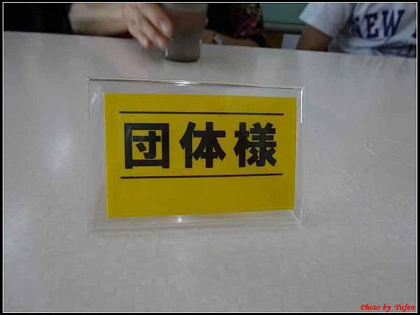 南九州Day5-5拉麵午餐018.jpg