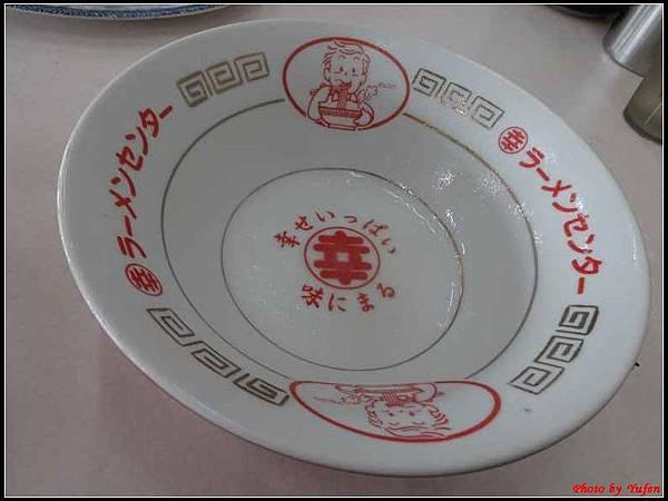 南九州Day5-5拉麵午餐034.jpg