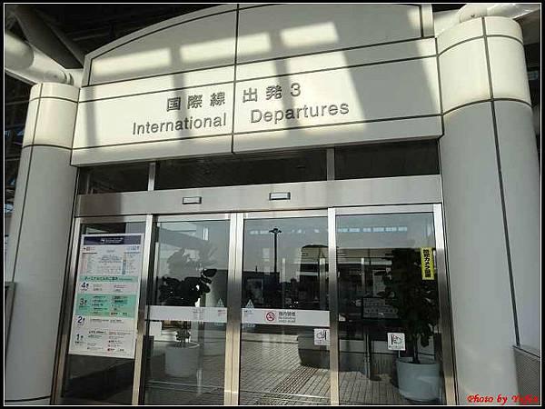 南九州Day5-7機場002.jpg