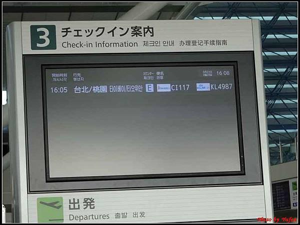 南九州Day5-7機場005.jpg