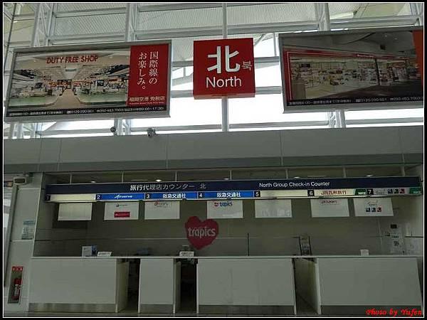 南九州Day5-7機場020.jpg