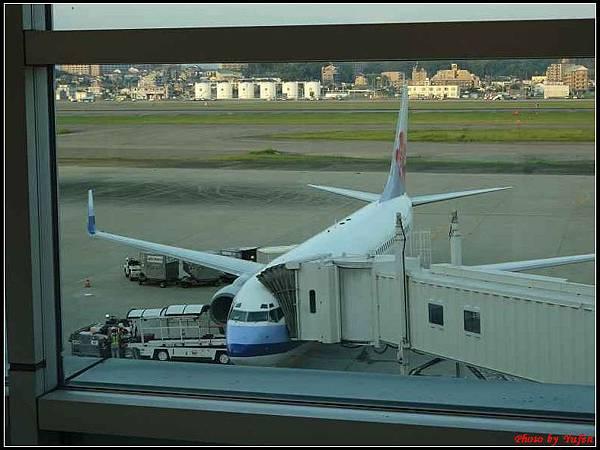 南九州Day5-7機場046.jpg