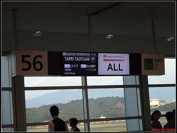 南九州Day5-7機場061.jpg